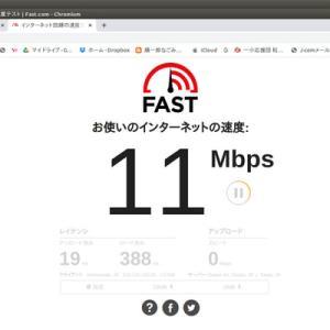 中継機でWIFI速度が急激に増える