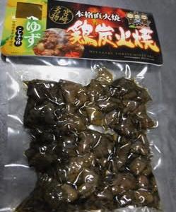 宮崎お土産~鳥炭火焼  自家栽培のピーナッツ  今夜のおつまみに~
