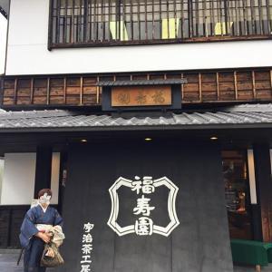 うーやんダイアリー  着物日々徒然に♪ 初冬に大島紬ん♡最近デビューの名古屋帯で♪どあっぷ!