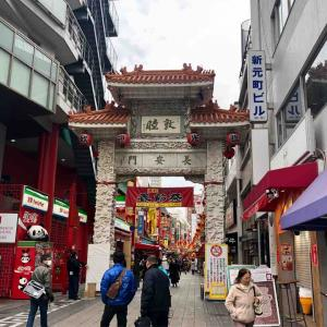 神戸元町を散策