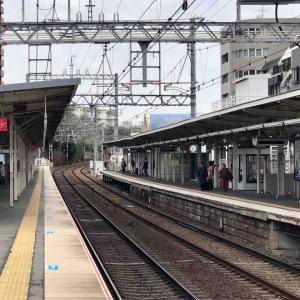 神戸御影を散策