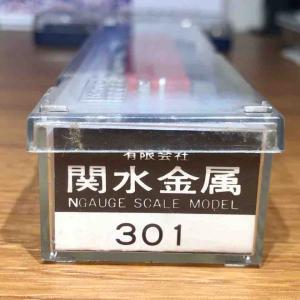 有限会社時代のKATO EF70 ①