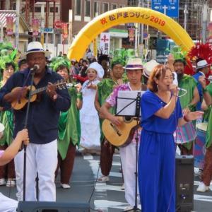 松戸まつり サンバパレード