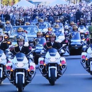 令和 天皇陛下「祝賀御列の儀」 即位パレードの日の一日