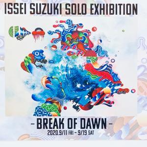 ISSEI SUZUKI's NEW EXHIBITIONS IN TOKYO