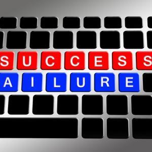 失敗を未来に活かす