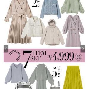 GRL福袋開封! 7点4999円 春アウター必ず2点入り!!