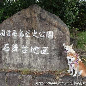 明日香村でお散歩♪