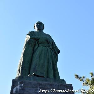 桂浜へ♪  - 12月の帰省旅・16 -