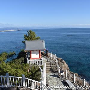 桂浜へ♪ vol.3 - 12月の帰省旅・18 -