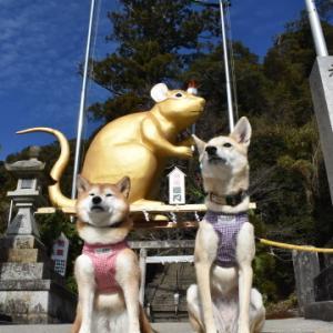 辰水神社のジャンボ干支♪ - 子 - vol.2