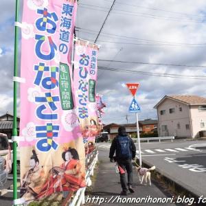 関宿でお散歩♪ vol.1 - 東海道のおひなさま -