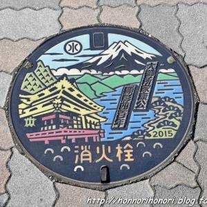駿府城公園へ♪ vol.4 - 静岡の旅・8 -