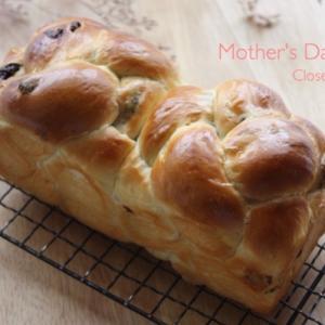 母の日に贈る、母の日に受け取る、ありがとう!!