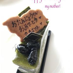 ♬5/31は私の両親の誕生日♬