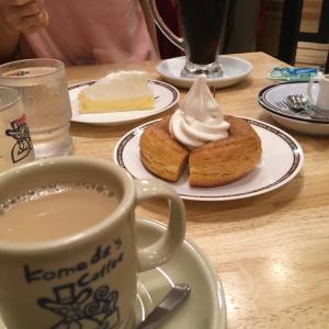 娘とデート!コメダコーヒーへ