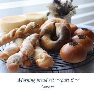 第6弾素敵な朝食パンセットのご案内