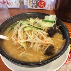 幸楽苑 味噌野菜タンメン税込640円