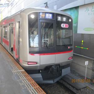 東急5050系 5177F編成