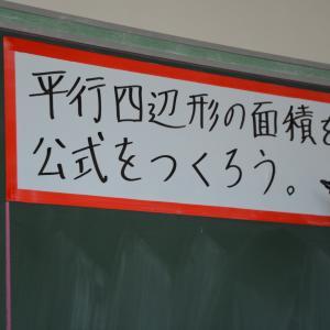 「学習課題」を設定する(シンプル授業⑥)