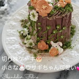 切り株ケーキ絶妙に美味しいバタクリ!!