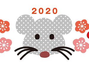 ◇ジャニ君ちのお正月◇ 2020年