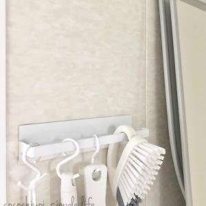 バスルーム床の黒ずみがキレイに♪丈夫で長持ち!KEYUCAのお掃除ブラシ♡