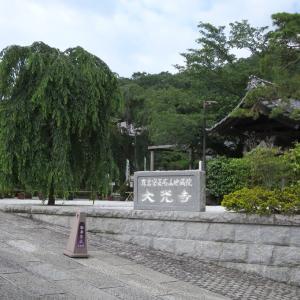 5月28日、高尾~かたらいの路を歩く 金比羅神社