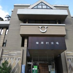 10月21日、マンホールカード~檜原村~♪♪♬