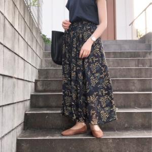 オトナが着る花柄スカート