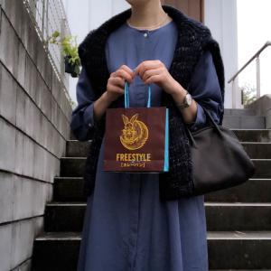 智のカレーパンと東京散歩