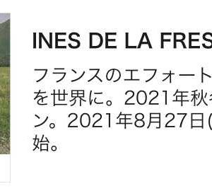 UNIQLO ×INES 2021AWをチェック!