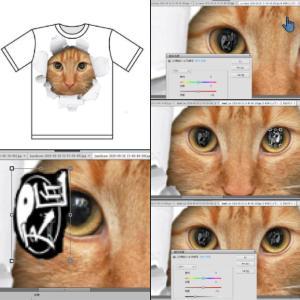 天匠堂 呪符入りロゴマークのデザインTシャツ企画書