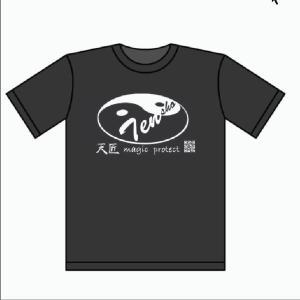 呪符を着る!?天匠呪符入りTシャツ企画。必要な方はサイズと色、注文の枚数を聞かせてください。