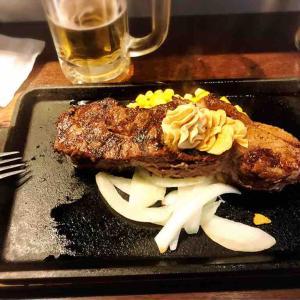 いきなりステーキ、やっとデビュー。