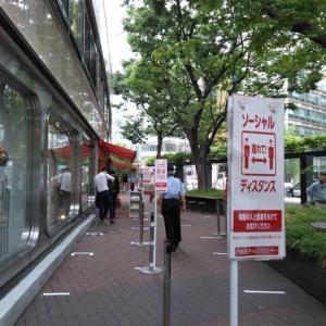 西銀座チャンスセンターにドリームジャンボを買いに行く 200603