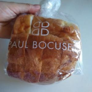 ポール・ボキューズのゴーダチーズフランス