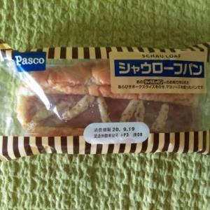 シャウロープパン