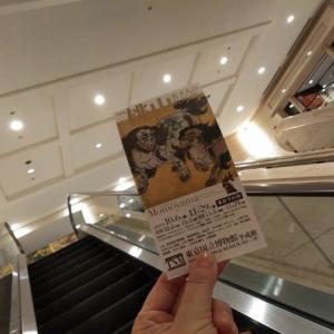 東京国立博物館 特別展「桃山 天下人の100年」 201023