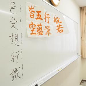 教室に来る方々のカラーは?!癒しの書道、皆様の笑顔が素敵でした♪