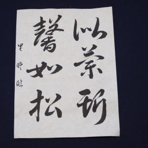 インプットアウトプット♪国語の力を養うために敬老の日に手紙を書く。