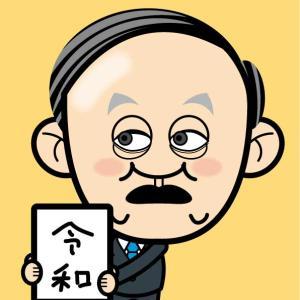 菅さんの似顔絵