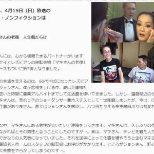 """""""長梅雨の合間の数日間"""""""