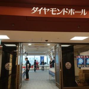 地酒の祭典・第2回東京開催