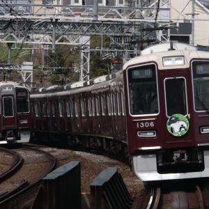 阪急電鉄・能勢電鉄写真館