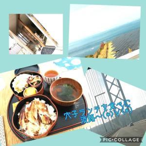 淡路島へo(^o^)o