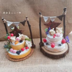 ネイキッドバースデーケーキ(*>∀<*)