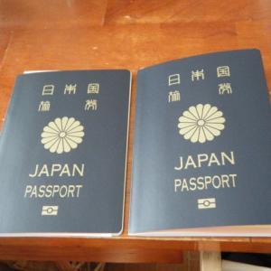 台湾へ行ってきます・・勧告は危険だから