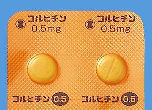 難病が発覚・・・0.0004%の確率なのに(No.2)