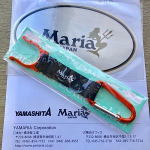 ヤマシタ/マリアからプレゼント品が届きました。